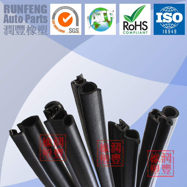 Rubber Compound Extrusions